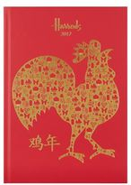 Harrods Chinese New Year A5 Notebook