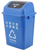 YUGDSIMB Large Class Trash Can Have Outdoor Lid