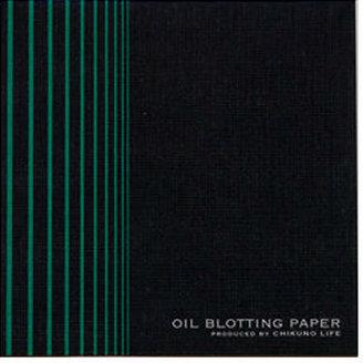 MORIHATA Oil Blotting Paper