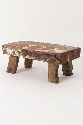 Anthropologie Reclaimed Boat Side Table