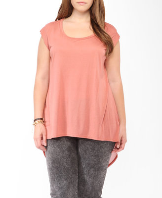 Forever 21 FOREVER 21+ Shirred High-Low Top