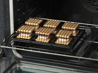 Cuisinart Smore to Love 6 Smore Maker