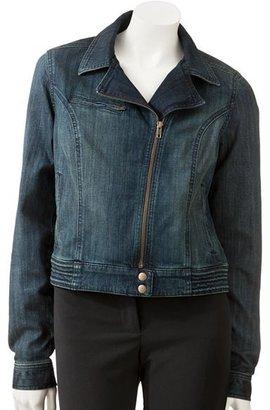 Lauren Conrad denim motorcycle jacket