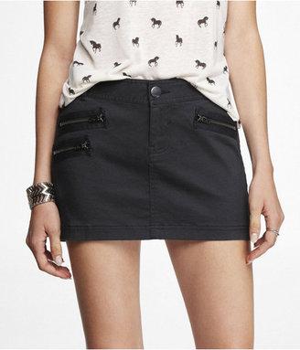 Express Stretch Cotton Zipper Accent Mini Skirt