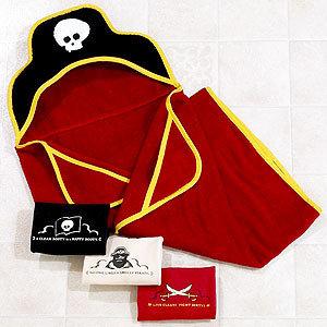 World Market Pirate Hooded Towel or Set of 3 Washcloths