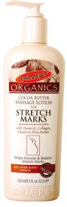 Motherhood Palmer&'s Organics Massage Lotion