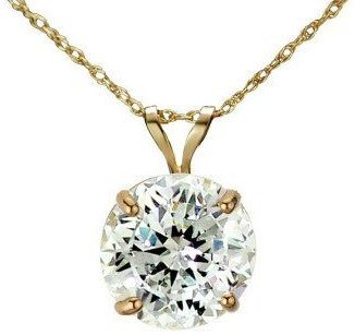Diamonique 100 Facet 3 ct tw Pendant w/Chain, 14K Gold