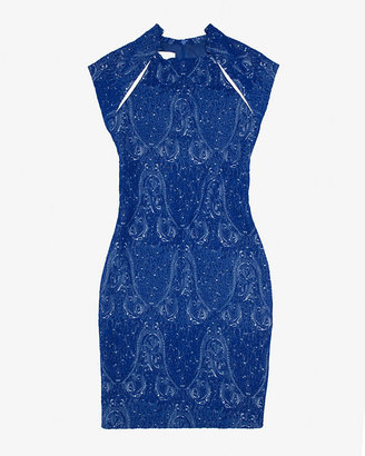 Yigal Azrouel Stretch Paisley Jacquard Leather Detail Dress