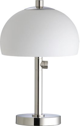 Crate & Barrel Dome Table Lamp