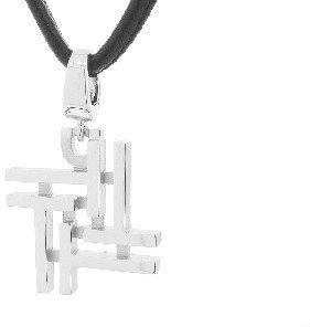 India Hicks Love Letters in Silver - T