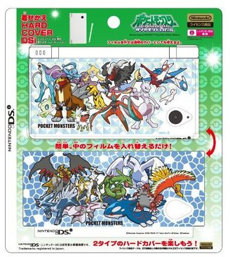 Jupiter DSi Official Pokemon Diamond and Pearl Hard Cover (Top Cover Only) - Entei and Friends