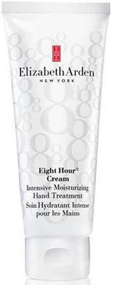 Eight Hour Cream Intensive Moisturising Hand Treatment (75ml)