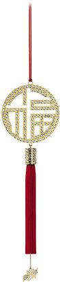 Swarovski Fu Ornament