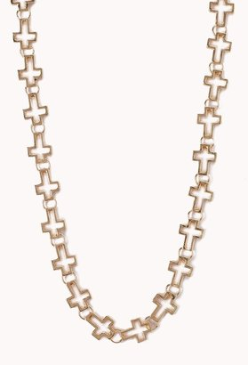 Forever 21 Cutout Cross Necklace