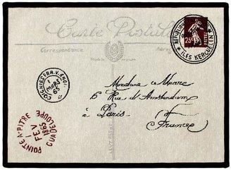 "Park B. Smith Paris Postale Rug - 19"" x 27"""