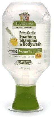 BabyGanics Foamin' Fun Extra Gentle Foaming Shampoo & Bodywash Sensitive/Fragrance Free