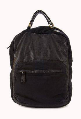 Forever 21 Street-Chic Backpack