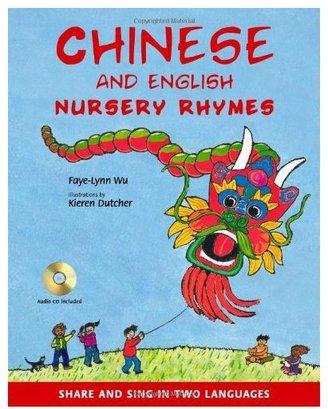 Chinese & English Nursery Rhymes (Book+CD)