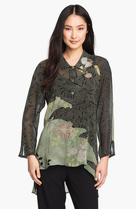 Citron Silk Georgette Blouse with Camisole