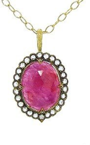 Cathy Waterman Large Scalloped Frame Pink Sapphire Pendant